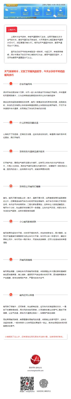 微信公众平台.jpg